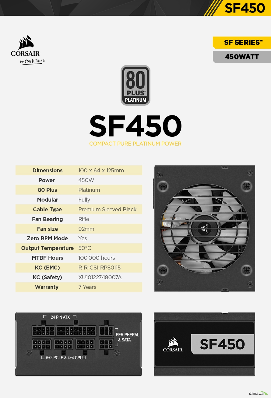 CORSAIR  SF450 80 PLUS Platinum