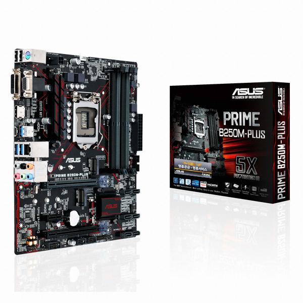 ASUS PRIME B250M-PLUS iBORA