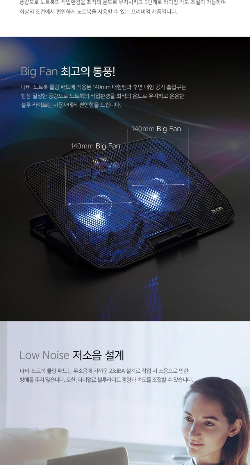 청연MnS naVee NV40-NTP20(화이트)