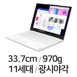 레노버 요가 Slim7 Carbon13ITL5 82EV004LKR (SSD 512GB)