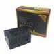 REX COOL SILENT MICRO MG-450_이미지