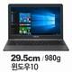 ASUS 비보북 L203NA-FD049T (eMMC 32GB)_이미지_0