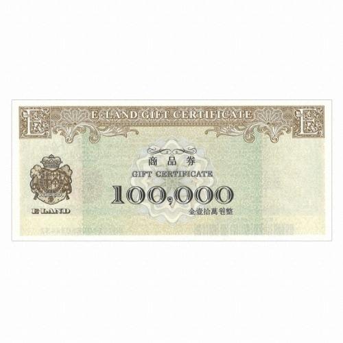 이랜드 백화점 상품권 (10만원)