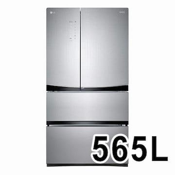 LG전자 디오스 김치톡톡 K579TS35E (2020년형)