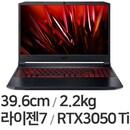 5 AN515-45 3050Ti MAX
