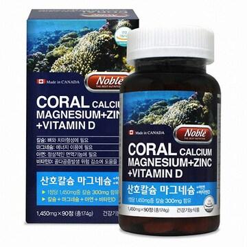 노블 산호칼슘 마그네슘 아연 비타민D 90정(1개)