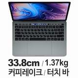 [APPLE] 맥북프로 MR9U2KH/A CTO 양혜란부장님1114 (CPU 2.7 /16GB)