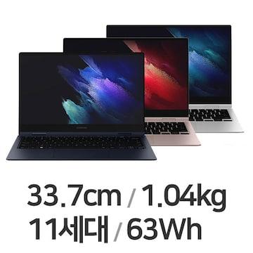 삼성전자 갤럭시북 프로360 NT930QDY-A51A