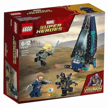 레고  마블 슈퍼히어로 어벤져스 아웃라이더의 드롭쉽 공격 (76101) (정품)