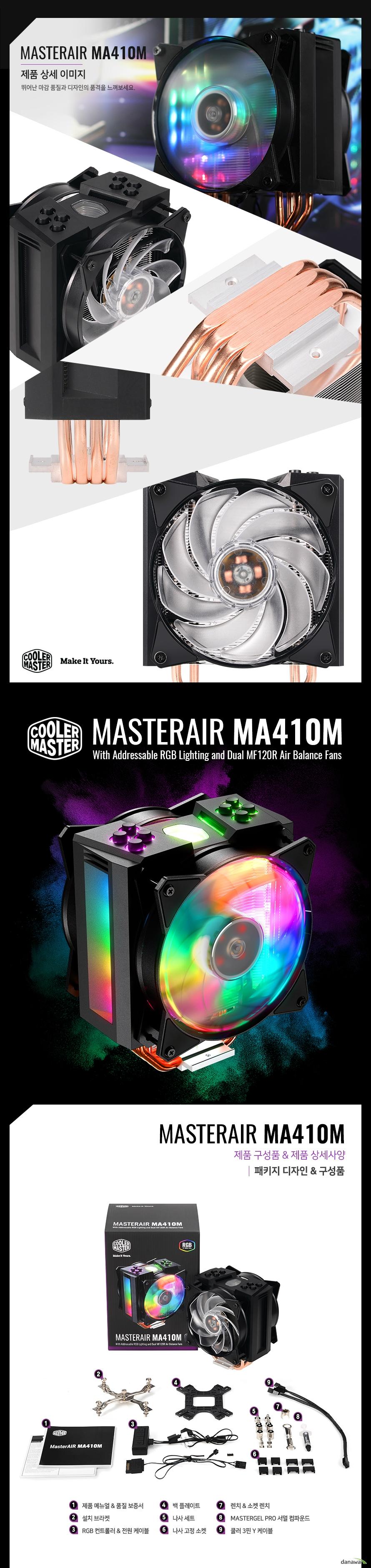 쿨러마스터  MASTERAIR MA410M RGB 컨트롤러