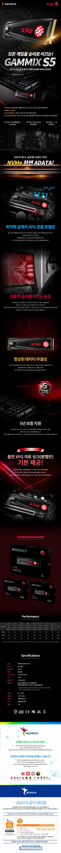 ADATA XPG GAMMIX S5 M.2 NVMe (512GB)