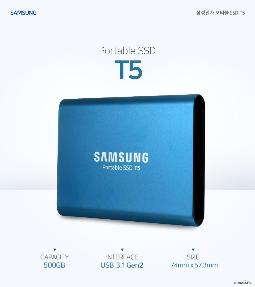 samsung 삼성전자 포터블 ssd t5