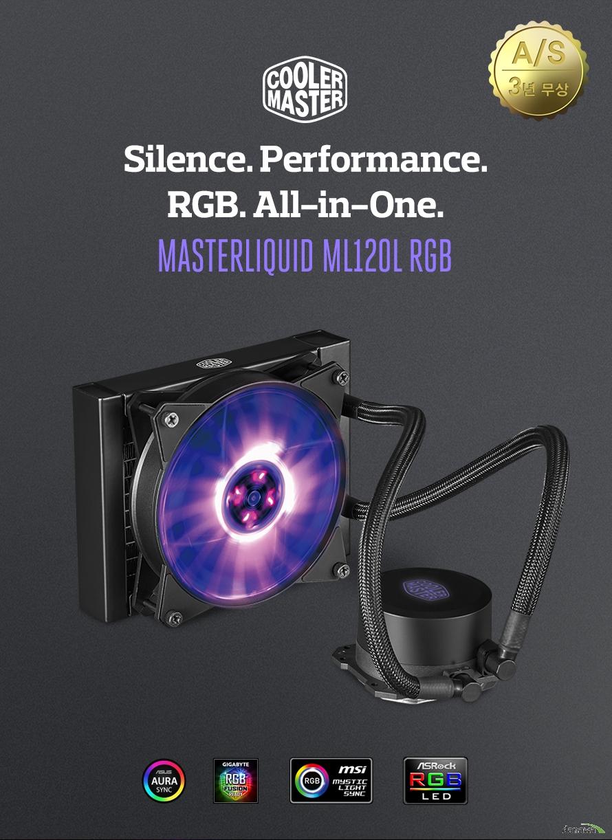 쿨러마스터 MASTERLIQUID ML120L RGB