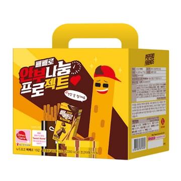롯데제과 빼빼로 안부나눔 프로젝트 누드 10개입 430g (1개)_이미지