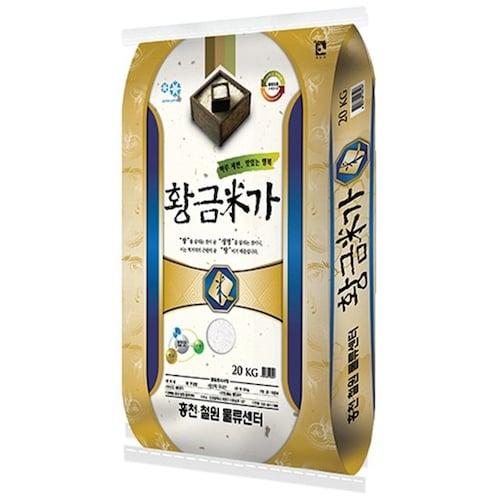 홍천철원물류센터 황금미가 20kg (19년 햅쌀) (1개)_이미지