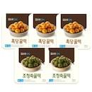 흑당 꿀떡 240g x 3개 + 조청쑥 꿀떡 240g x 2개