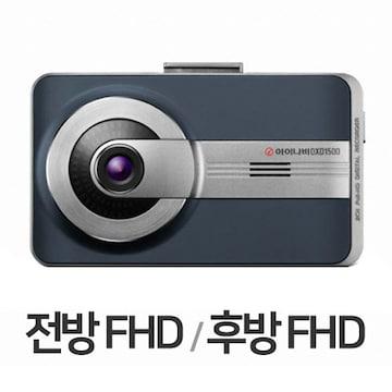 팅크웨어 아이나비 QXD1500 2채널 (32GB)