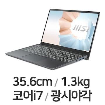 MSI 모던시리즈 모던14 B11M-i7 카본 그레이 (SSD 512GB)_이미지