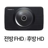 파인디지털 파인뷰 X5 뉴 2채널  (32GB, 무료장착)
