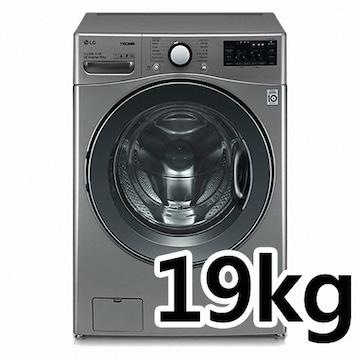 LG전자 트롬 F19VDT (일반구매)