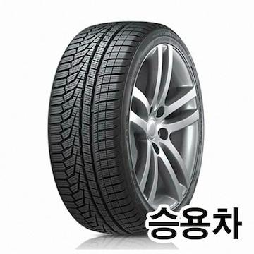 한국타이어 윈터 아이셉트 에보2 W320 215/55R17 (장착비별도)_이미지