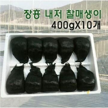 장흥 내저 찰매생이 3.8kg(1개)