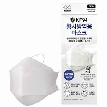 장정산업 애니가드 황사방역용 마스크 KF94 소형 (1개입)(1개)