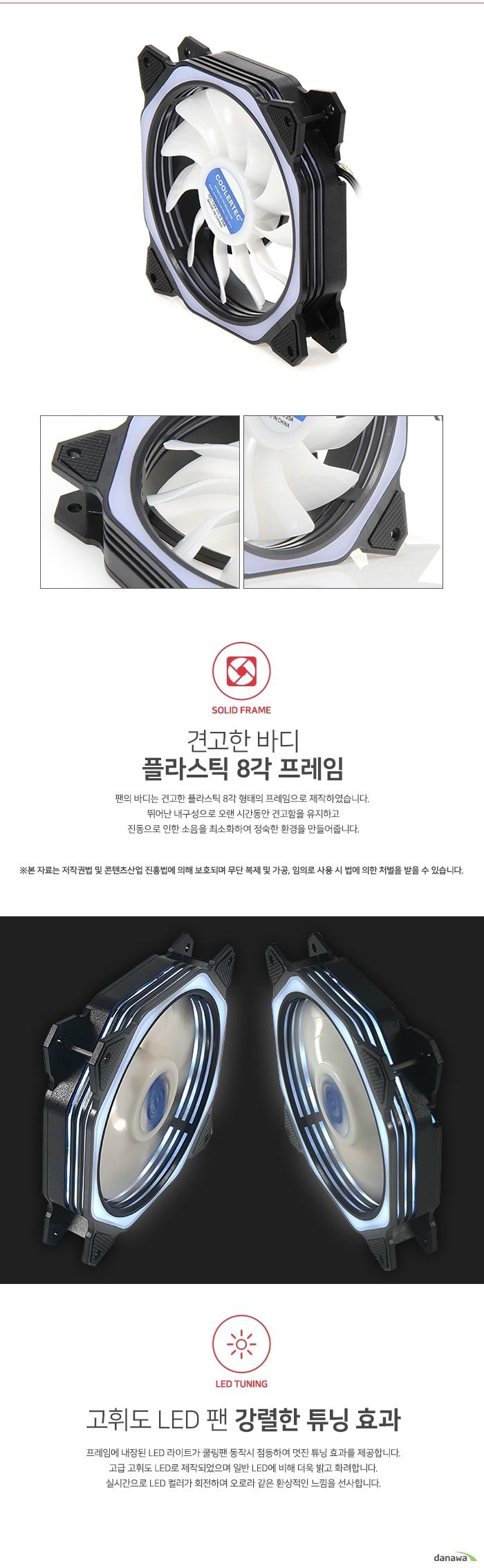 COOLERTEC  SUPER PALGAK RING 12025(WHITE)
