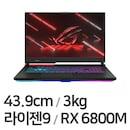 G17 G713QY-K4002