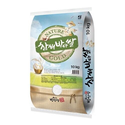열정농산  밥선생 참새방아쌀 10kg (1개)_이미지