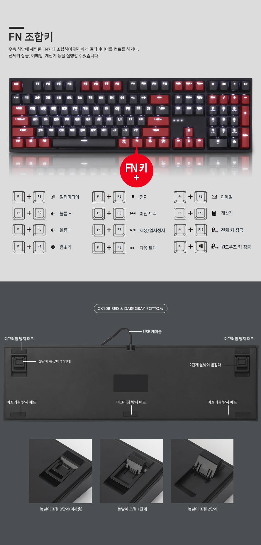 COX  CK108 레드/다크그레이 게이트론 LED 게이밍 기계식(S1, 녹축)