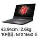 MSI GP시리즈 GP75 Leopard 10SDK (1TB + SSD 512GB)_이미지