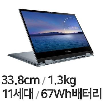 ASUS 젠북 플립 UX363EA-HP213T