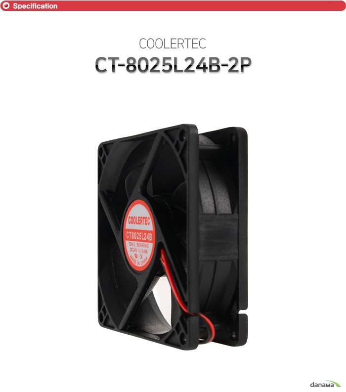 COOLERTEC  CT-8025L24B-2P
