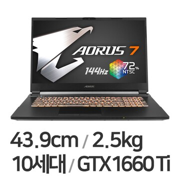 GIGABYTE AORUS 7 SB i7 E(SSD 256GB)