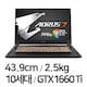 GIGABYTE AORUS 7 SB i7 E (SSD 256GB)_이미지