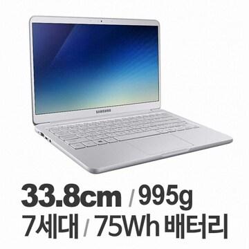 2018 노트북9 Always NT900X3U-K38A