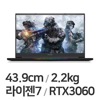 한성컴퓨터 TFG7576XG (SSD 500GB)_이미지