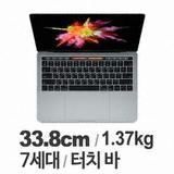 [APPLE] 맥북프로 MPXW2KH/A CTO 전현진주임 (CPU 3.3 / 16GB)