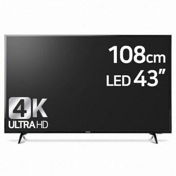 와사비망고 ZEN U430 UHDTV 4Flex HDR Bean (스탠드, 배송)