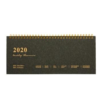 아트박스 POOM(품) 2020 블랙 가로 주간스케줄러_이미지