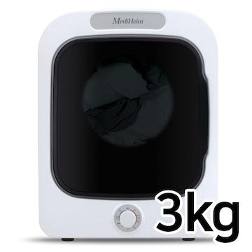 메디하임 MHI-301MW