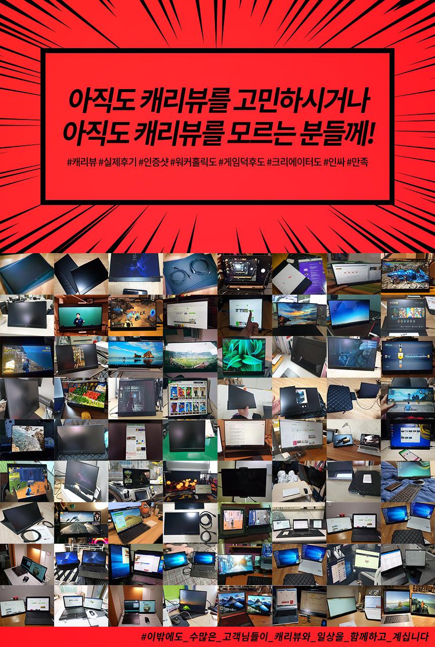 주연테크 캐리뷰144 V16FPG
