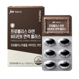 중외제약 프로폴리스 아연 비타민E 면역 플러스 30캡슐 (1개)_이미지