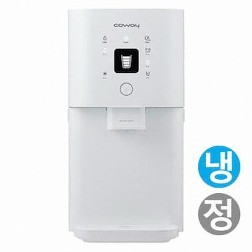 코웨이 시루직수 CP-7300R(일반구매)