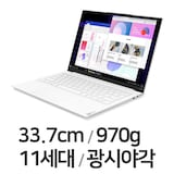 레노버 요가 Slim7 Carbon13ITL5 82EV0034KR (SSD 512GB)