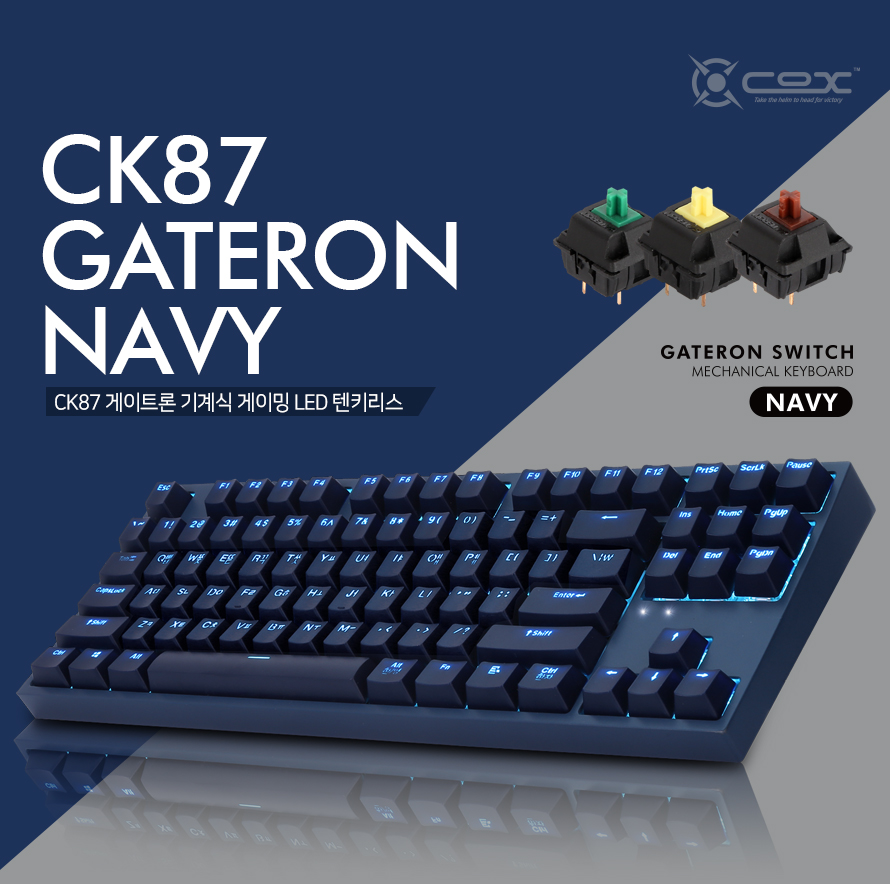 COX  CK87 게이트론 LED 게이밍 기계식(네이비, 녹축)
