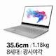 MSI 프레스티지 PS42 8M-i5 모던 WIN10 (SSD 256GB)_이미지