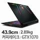 MSI GE시리즈 GE73 레이더 RGB 8RF WIN10 (SSD 256GB)_이미지