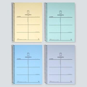 TOBE 6칸 수학연습장 v.6